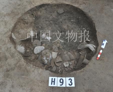 betway88中文官网 1
